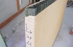 一般的な畳:厚み 重さ